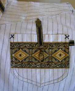 Striped Skirt - back pocket