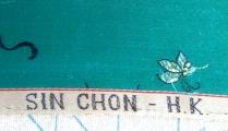 Silk Kimono Fabric with Initials woven into Selvedge